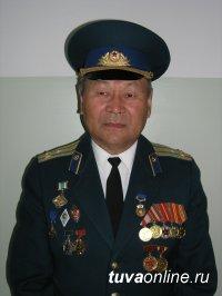 УФСБ России по Республике Тыва выражает соболезнование в связи с кончиной ветерана службы Виктора Анатольевича Агбана