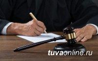 Руководителей двух учреждений Кызыла оштрафовали за необеспечение социальной дистанции