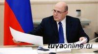 В Туву дополнительно направят 160,5 миллиона рублей на борьбу СOVID-19