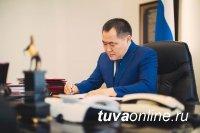 В адрес Главы Тувы поступили многочисленные поздравительные телеграммы