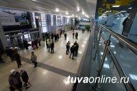Nordstar в августе возобновит полеты из Томска в Кызыл