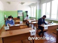 В Туве все выпускники 2020 года получили аттестаты