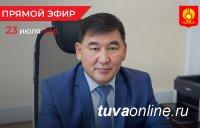 Тува: Заместитель мэра Кызыла расскажет о профилактике преступлений в столице