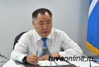 В Туве Индивидуальную программу развития запустят с августа этого года