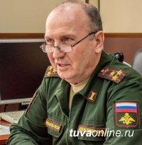 Мэр Кызыла Карим Саган-оол поздравил с Днем рождения Военного комиссара Тувы