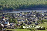 В труднодоступном селе Эржей Каа-Хемского кожууна Тувы началось строительство ФАПа