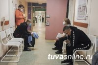 Минобороны России построит в Туве новую поликлинику