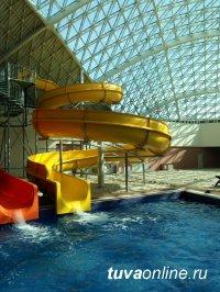 Тува: На Чедере построят детский аквапарк, где смогут отдыхать особенные дети