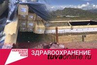 В 26 селах Тувы возводятся ФАПы