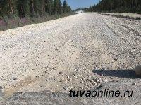 Ухта: Сенатор Дина Оюн приняла участие в обсуждении формирования опорной дорожной сети в России
