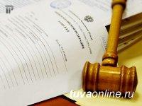 В Туве суд направил на принудительное лечение пятерых туберкулезников