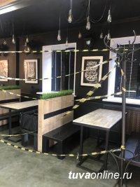 В Туве оштрафовали кафе, где нарушают ограничительные меры