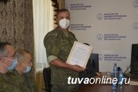 Мобильный госпиталь Минобороны свернул свою работу в Туве