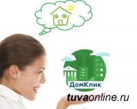 Сбербанк в Туве нарастил ипотечный портфель до 9,3 млрд рублей