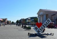 В столице Тувы Арбат «растянут» до Центрального рынка