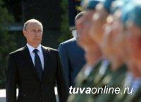 Владимир Путин поздравил личный состав и ветеранов с Днем ВДВ