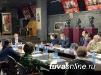 Глава Тувы принял участие в коллегии Минкультуры республики