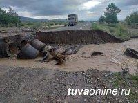 В Туве оценивают ущерб, нанесенный паводком автомобильным дорогам