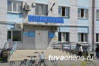 Тува: Столичные поликлиники перешли на работу в штатном режиме