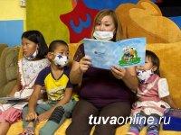 Пособие по профилактике электротравматизма для детей переведено на тувинский язык