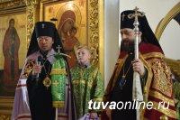 Панихида по Ивану Васильевичу Чучеву состоится шестого августа