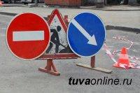 В Кызыле автомобилистов просят объезжать улицу Парижских коммунаров