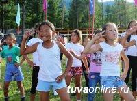 В Туве для детей открывают стационарные загородные лагеря