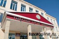 Тувинский госуниверситет вошел в ТОП-100 лучших вузов России