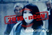 В Туве на 7 августа 24 новых больных с COVID-19
