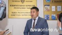 В Туве 13 сентября пройдут выборы в 80 органов местного самоуправления