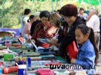 В столице Тувы стартовала школьная ярмарка