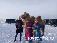 Принята Концепция развития туризма в Республике Тыва до 2025 года