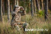 Тува: 1 августа стартовала охота на кабана, с 15 августа - на косулю и бурундука