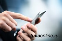 Жители Тувы взяли контроль за своими мобильными расходами «на себя»