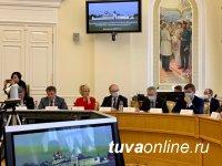 В Костроме состоялось выездное заседание комитета по бюджету Совета Федерации