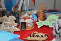К 100-летию ТНР в Туве организуют производство сувениров