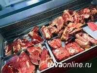 В Туве во II квартале арестовали 80,6 килограмма мясной продукции