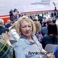 Три журналиста Тувы в числе лучших в России