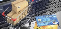 Жителей Тувы приглашают обучиться электронной торговле