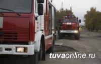 Непотушенный окурок едва не привел к пожару в Кызыле. Из квартиры пришлось эвакуировать 2 детей