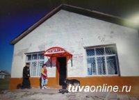 Сбербанк развивает сервис приема платежей в кассах магазинов в более чем 200 селах Сибири