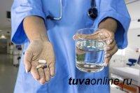 В Туве на 19 августа COVID-19 заболели 18 человек, выздоровели - 68