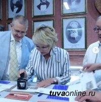Дина Оюн посетила выставку, посвященную 175-летию РГО, и V Форум коллекционеров