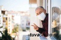 В Туве на самоизоляции остаются люди старше 65 лет
