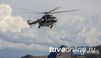 Улететь из Кызыла в Монгун-Тайгу за 4 тысячи рублей