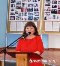 В Кызыле пройдет августовское совещание работников образовательных учреждений культуры Тувы