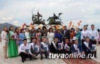 Выпускники Кызылского колледжа искусств зачислены в ведущие творческие вузы Росси и мира