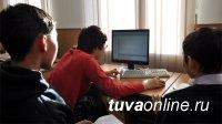 В Туве с 30 августа по 10 сентября впервые проводится набор в Яндекс.Лицей