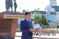 1 сентября: 742 первокурсника влились в студенческую семью  ТувГУ