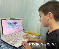 В Туве после дистанционного обучения перейдут на смешанное обучение